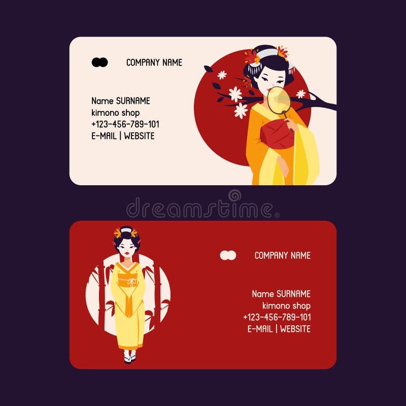 Mujer joven hermosa japonesa de la negocio-tarjeta del vector del geisha en kimono de la moda en el sistema del contexto del ejem stock de ilustración