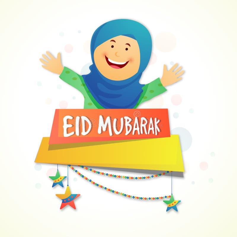 Mujer musulmán feliz para la celebración de Eid stock de ilustración