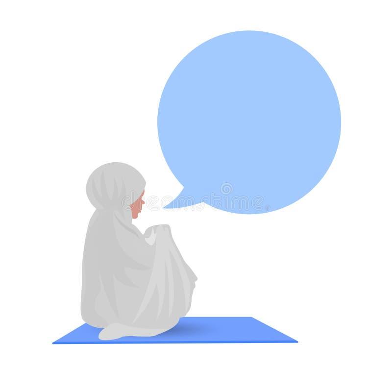 Mujer musulmán tradicionalmente vestida que hace un salah de la súplica mientras que siéntese en una rogación Ilustración ilustración del vector