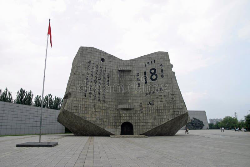 Mukden-Vorfall Museum lizenzfreies stockfoto
