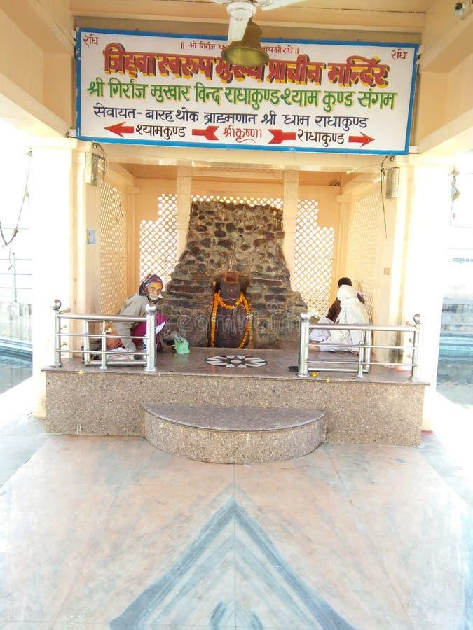 Mukharvind Shri Sham Radhakund de Girraj image stock