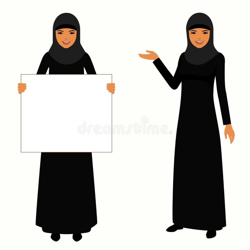 Mulher árabe, ilustração stock