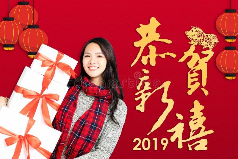 mulher com conceito 2019 chinês do ano novo happ chinês do texto fotos de stock royalty free