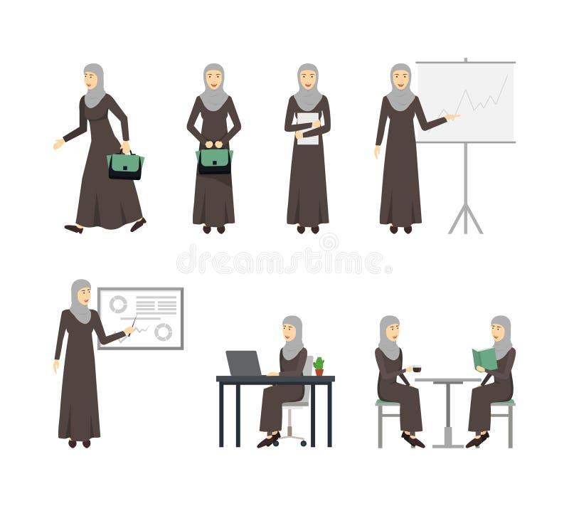 Mulher de negócios árabe diferente Set dos povos dos personagens de banda desenhada Vetor ilustração do vetor
