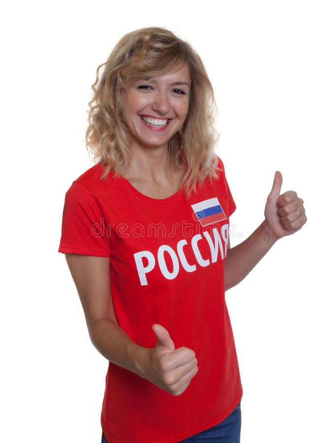 A mulher do russo ama o futebol foto de stock royalty free