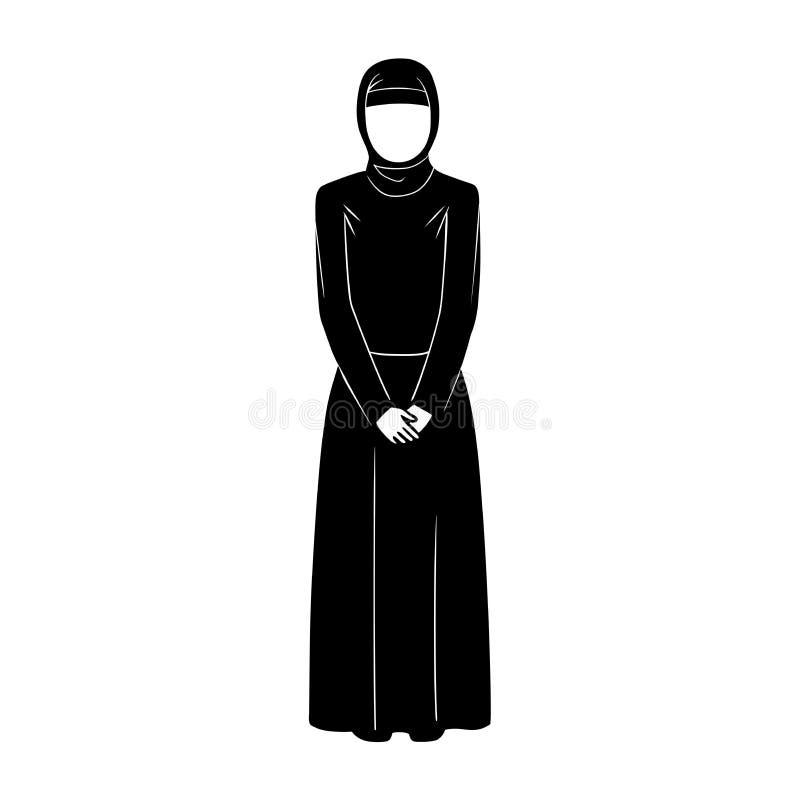Mulher islâmica ilustração stock