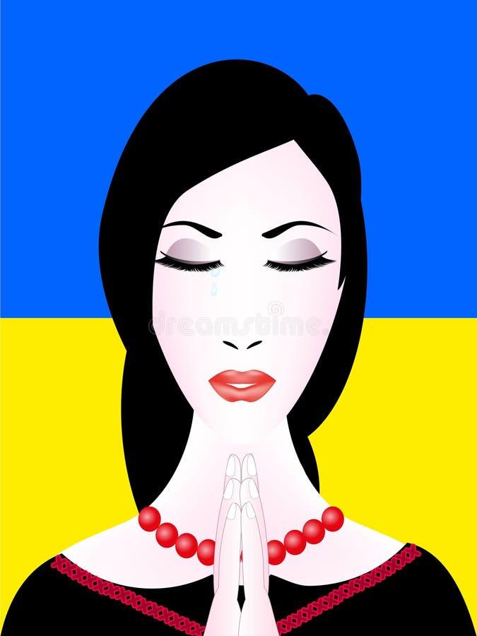 A mulher ucraniana reza ilustração stock