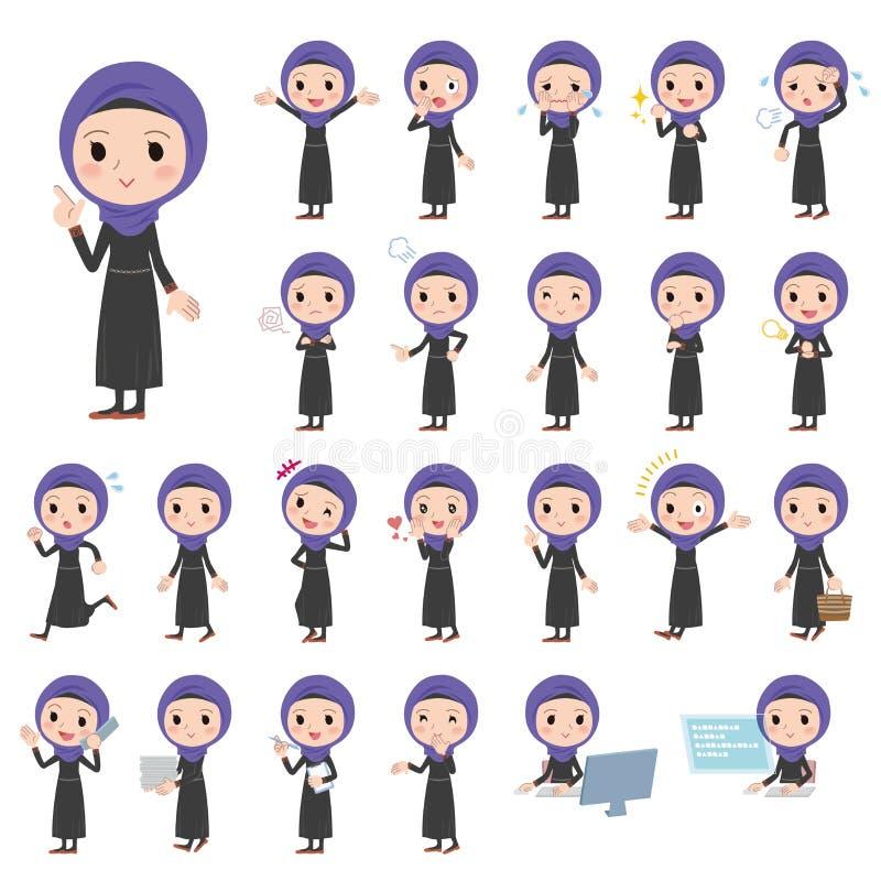 Mulheres árabes ilustração royalty free