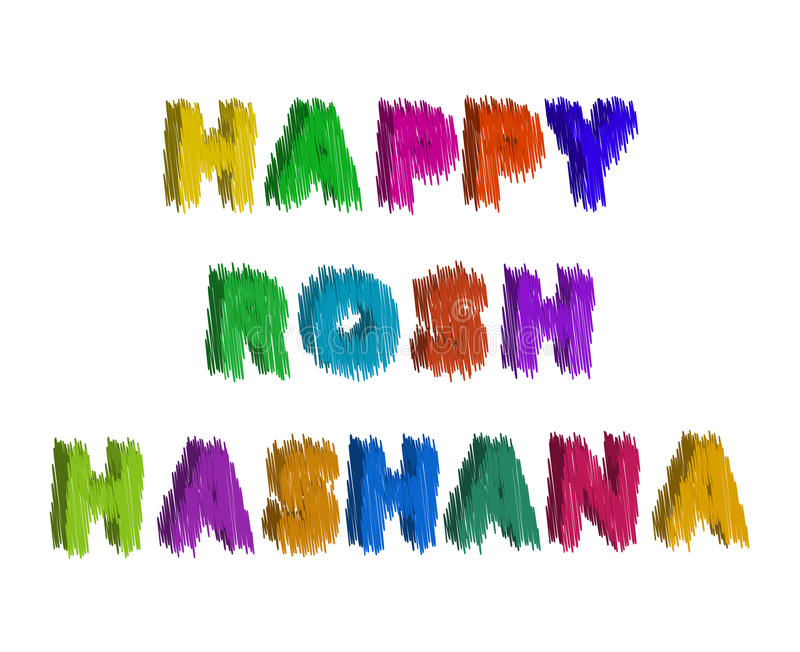 Multi-colored inscription strokes Happy Rosh a Shana. Hebrew. The Jewish New Year. Vector illustration on isolated background.  stock illustration