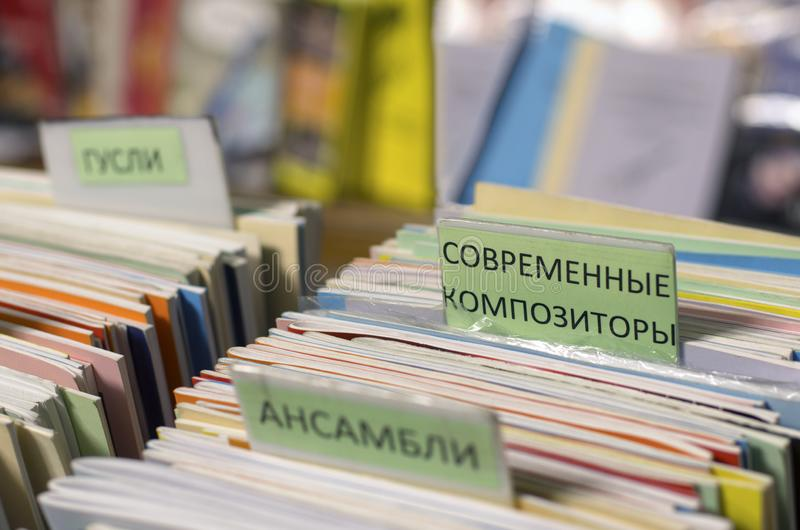 Multi-colored musical notebooks put in a row. Edges of multi-colored musical notebooks put in a row with inscriptions in Russian `modern composers` and ` stock images