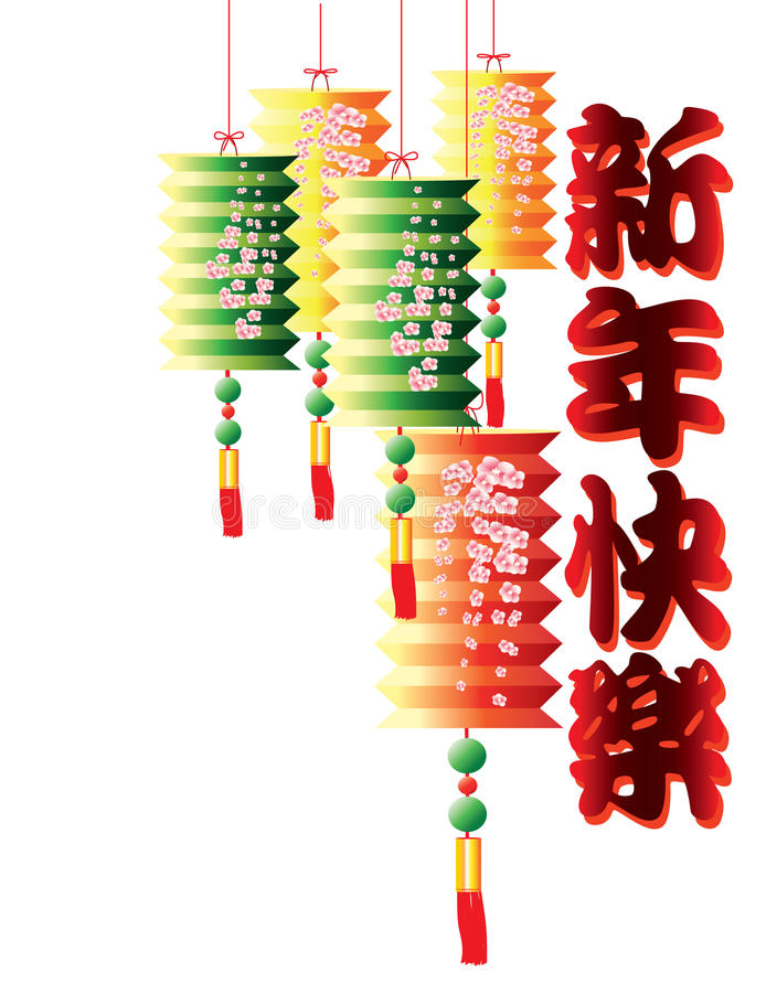 Multicolor chinese new year lanterns. A group of Chinese new year lanterns on a calligraphy background stock illustration
