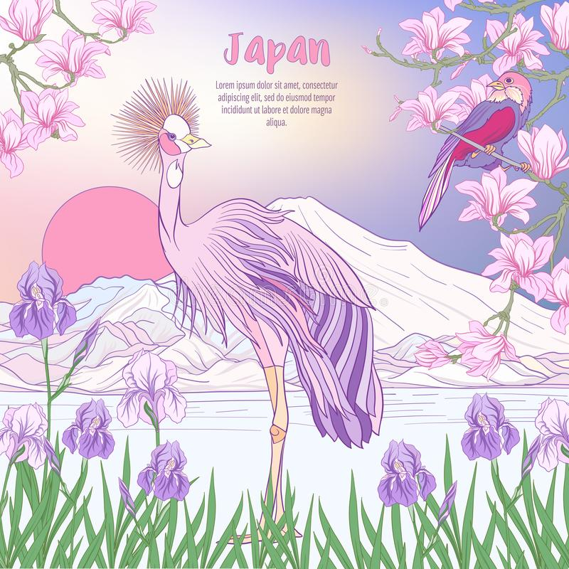 Multicolor illustration Japanese Landscape with Mount Fuji and t. Radition flowers and a bird. Poster or postcard. Vector stock royalty free illustration