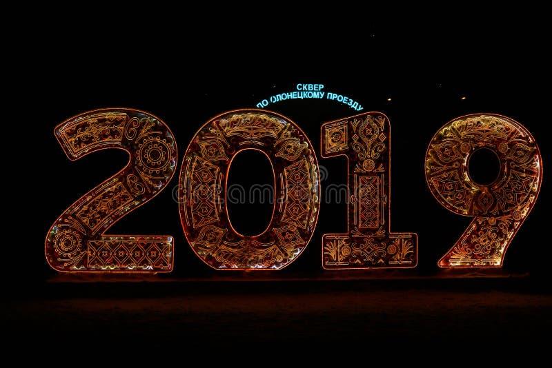 Multicolore a mené des chiffres légers dépeignant la nouvelle année illustration de vecteur