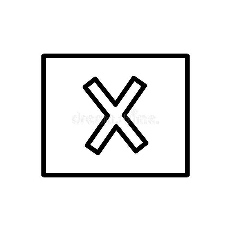 Multiplique o vetor do ícone isolado no fundo branco, multiplique elementos do sinal, da linha e do esboço no estilo linear ilustração stock