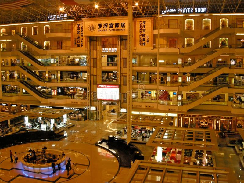 Multistorey furniture shopping centerguangzhou china for International decor outlet regency square mall
