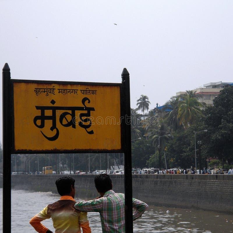 Mumbai stock images
