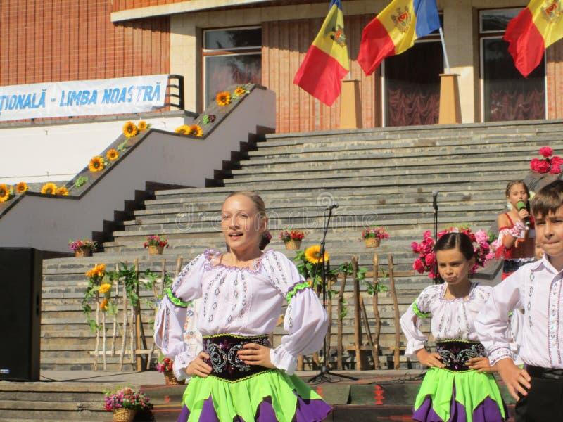 mun Balti Moldau images libres de droits