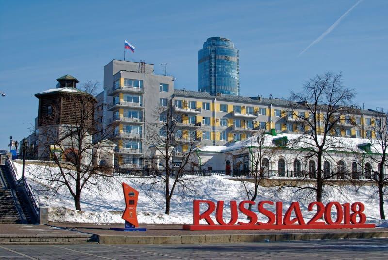 Mundial 2018, ciudad de Ekaterinburg, Rusia foto de archivo libre de regalías