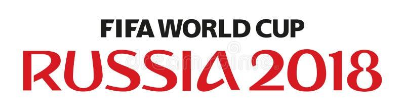Mundial 2018 de Rusia ilustración del vector