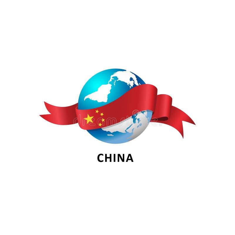 Mundo con la bandera de China ilustración del vector