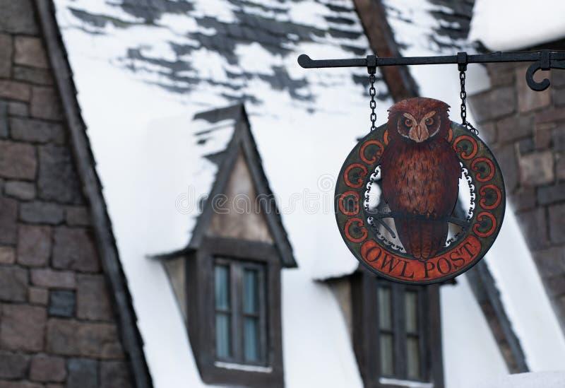 Mundo de Wizarding de Harry Potter foto de stock royalty free