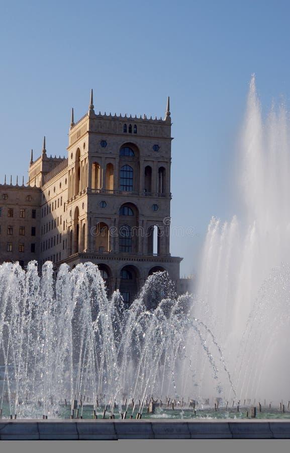 Municipalité de Bakou image libre de droits