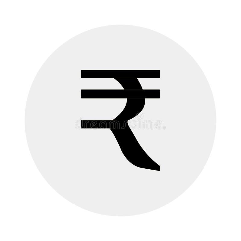 Munt van India Witte achtergrond Vector illustratie vector illustratie