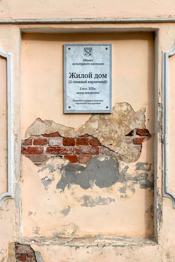 Mur avec un signe de l'objet du patrimoine culturel de la maison résidentielle images stock