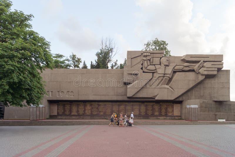 Mur commémoratif en l'honneur de la défense héroïque de Sébastopol photographie stock libre de droits
