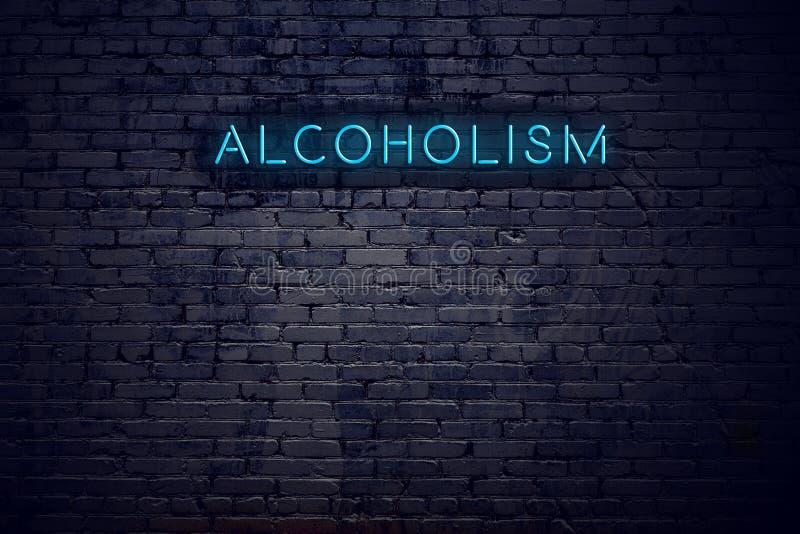 Mur de briques et enseigne au néon avec l'alcoolisme des textes illustration de vecteur