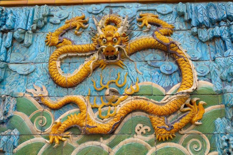 Mur de dragon à la ville interdite images libres de droits