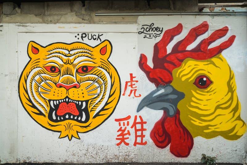 Mur de graffiti de Bangkok images libres de droits