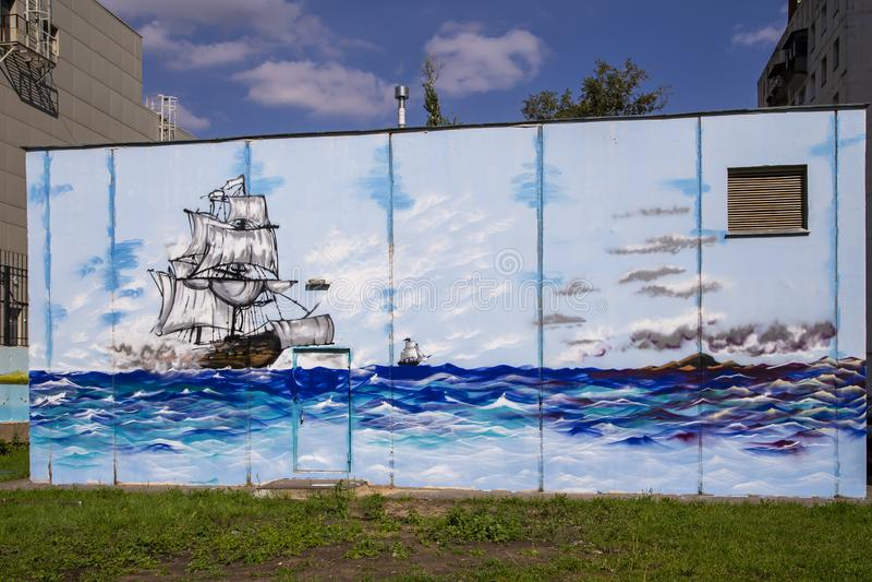 Mur de graffiti sur la galerie publique de rue photographie stock
