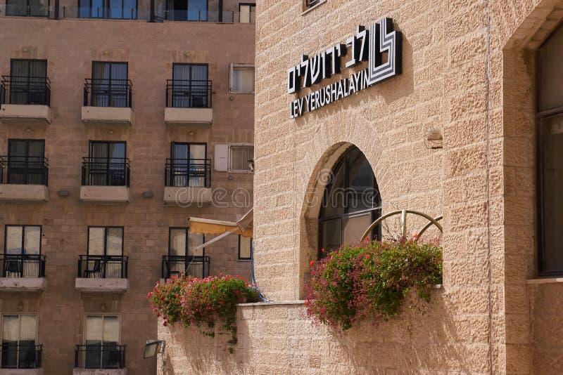 Mur de Lev Yerushalayim Hotel à Jérusalem, Israël photo libre de droits