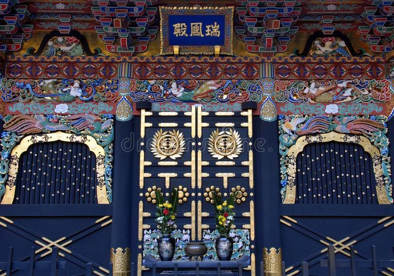 Mur de mausolée de Zuihoden photo libre de droits