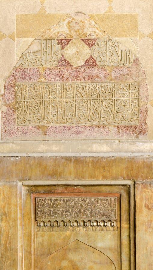 Mur en pierre de marbre image stock