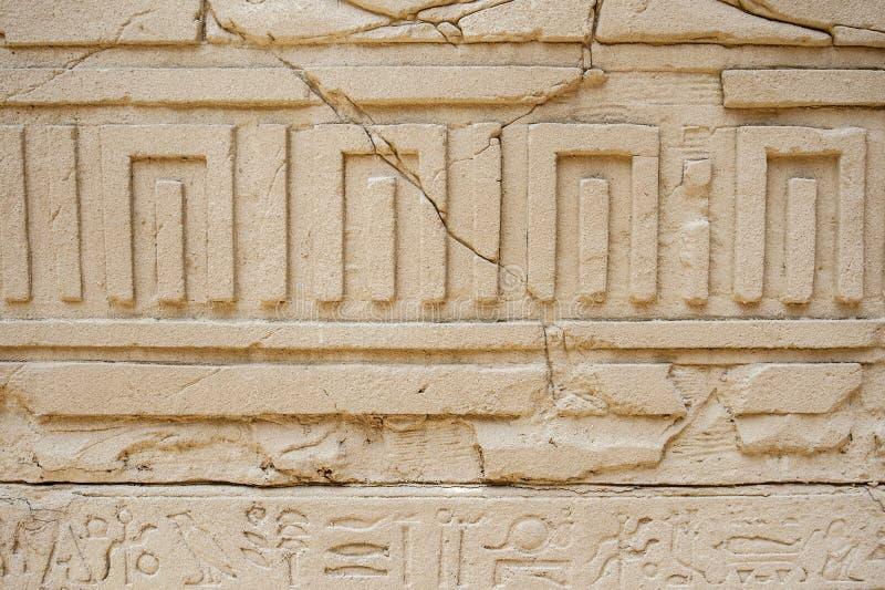 Mur en pierre le fond texturisé de l'Egypte photos stock