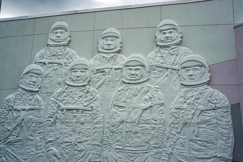 A mural of the first American astronauts royalty free stock image