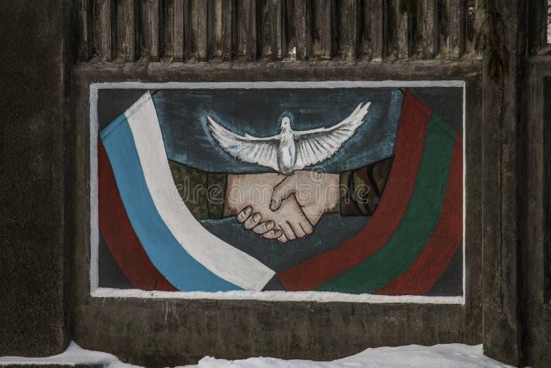 Murale russo-Pridnestrovian di Alliance in piegatrice, la Transnistria immagine stock
