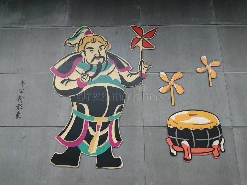 Murals adorn a subway station in shenzhen, China. Murals adorn the che gong miao subway station in shenzhen stock photos