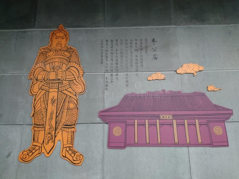 Murals adorn a subway station in shenzhen, China. Murals adorn the che gong miao subway station in shenzhen stock images
