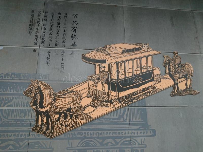 Murals adorn a subway station in shenzhen, China. Murals adorn the che gong miao subway station in shenzhen royalty free stock photography