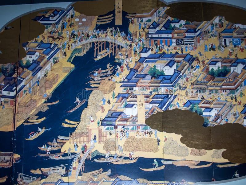 Muri l'immagine all'aeroporto di Haneda, Tokyo, Giappone immagine stock libera da diritti