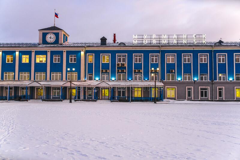 Building of Murmansk seaport stock photos