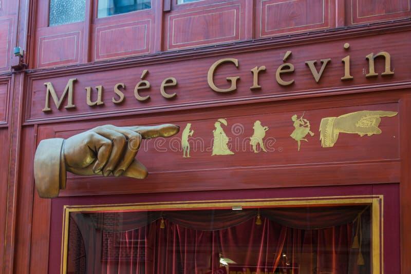 Musée Grévin盾段落在巴黎 免版税库存照片