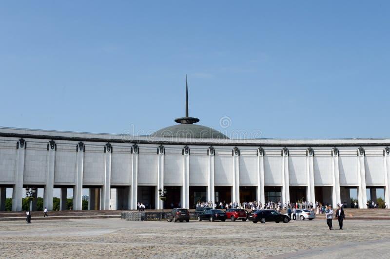 Musée central de la grande guerre patriotique de 1941-1945 sur la colline de Poklonnaya images stock