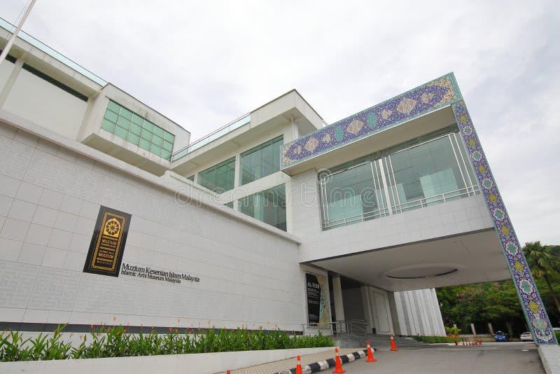Musée d'arts islamique Kuala Lumpur Malaysia image stock