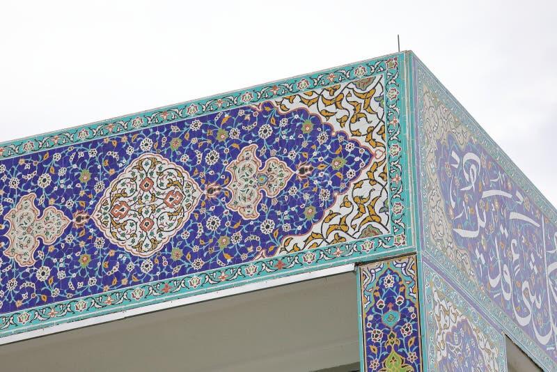 Musée d'arts islamique Kuala Lumpur Malaysia photos stock