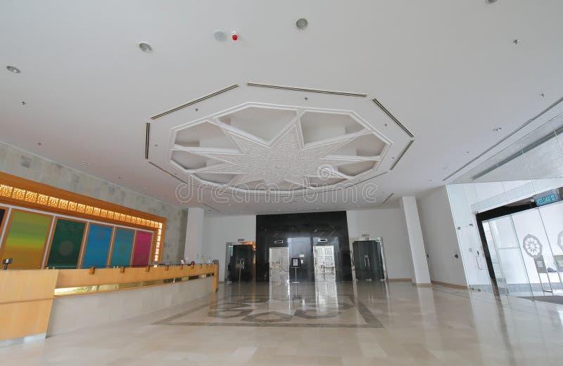 Musée d'arts islamique Kuala Lumpur Malaysia photos libres de droits