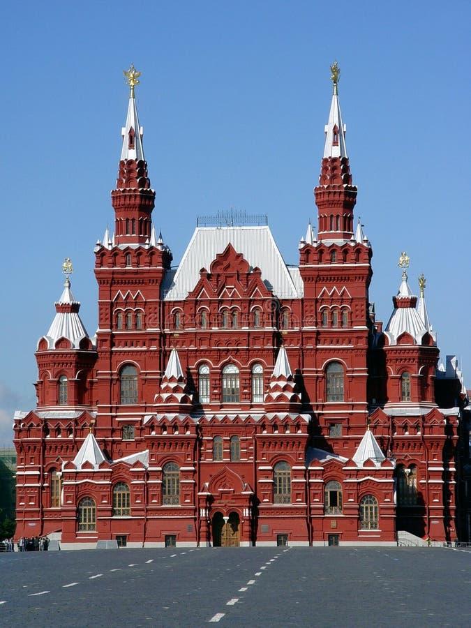 Musée d'histoire chez Suare rouge à Moscou image stock